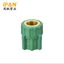 IFANPlus Male Coupling PN25 PPR Pipes and Fitting DN20 DN25 DN32 PPR Coupling Socket