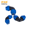 602 Blue HDPE Elbow