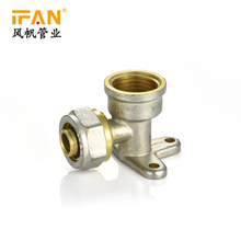 "PEX Seated Female Elbow 16*1/2"" Brass Elbow Seated Female Elbow PEX Wall-Plated Female Elbow"