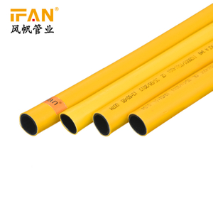 Pex Gas Pipe 16mm-32mm PEX Aluminium Multilayer Pipe