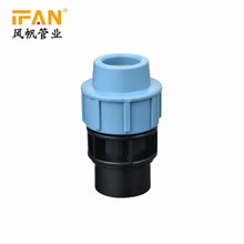 HDPE Female Socket