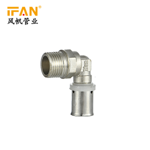 16mm-32mm PEX Male Thread Elbow Brass PEX Press Fitting 1/2inch 3/4inch 1inch 90 Degree Male Elbow