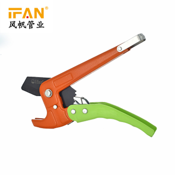 Tube Cutter 20MM-32MM IFAN Cutter 322
