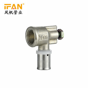 16×1/2F PEX Seated Elbow PEX Press Fitting Brass Wall Plate Elbow 20×1/2F PEX-AL-PEX Elbow