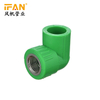 "Female Coupling PPR Pipes Fittings 1/2"" 3/4"" 1"" PPR Fittings Female Brass Insert PPR Socket"