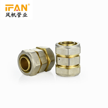 PEX Equal Coupling 16mm 18mm 20mm PEX Brass Fitting Socket