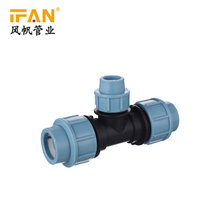 PE Reducing Tee for PP Pipe Fitting Light blue Irrigation Pipe Fitting