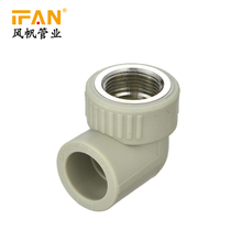 PPR Female Elbow Plumbing Fittings Names and Pictures pdf Pipe Fitting Price List of Pipe