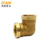 BrassFemale Elbow Hot selling pipe fitting yellow color pex pipe fitting bathtub parts and fittings