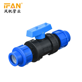 HDPE Ball Valve With Short Handle