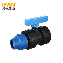 HDPE Female Ball Valve