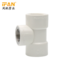 Female Tee PVC Thread Fittings BS Standard